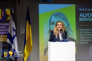 ukraine outsourcing for israeli startups